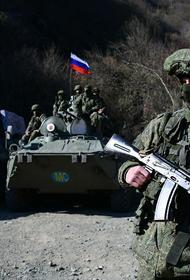 Минобороны РФ опровергло информацию об окружении российских миротворцев в Карабахе