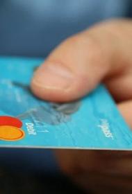 Крупнейшие банки России заменят половину пластиковых карт на цифровые