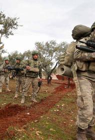 Анкара нарушила договор с Москвой и начала наступление на севере Сирии