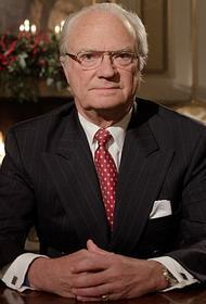 Король Швеции заявил, что стратегия в борьбе с коронавирусом была неправильной