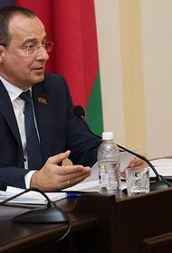Спикер ЗСК на Президиуме Совета законодателей РФ дал оценку одной из инициатив