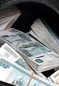 Как у пенсионера ФСБ украли ₽1,2 млн во время обеда в кафе