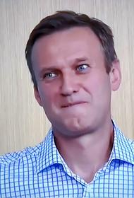 Навальный оценил ответ Путина на вопрос о его «отравлении»