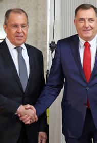 «Верните икону обратно». Подарок Лаврову вызвал возмущение в правительстве Украины