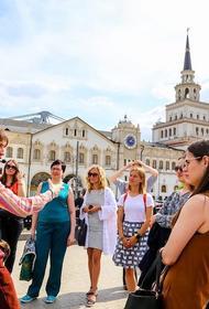 Сергунина: Москва продолжит развиваться как центр делового, событийного и культурно-познавательного туризма