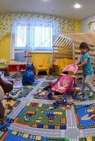 В Челябинске открылся детский сад нового типа