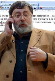 Писатель Роман Арбитман умер в больнице от коронавируса