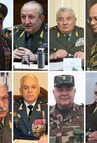 В Армении 14 отставных генералов потребовали отставки Пашиняна
