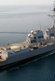 Военные КНР следили за американским эсминцем в Тайваньском проливе