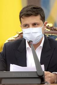 Зеленский пообещал включить жителей Крыма и Донбасса в план вакцинации от COVID-19