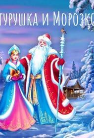 В театре «Скарабей» состоится новогодняя премьера