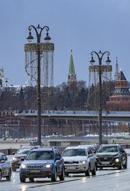 В Москве и области в субботу объявили «желтый» уровень погодной опасности