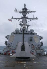 Эсминец ВМС США продефилировал между Тайванем и континентальным Китаем, Пекин в ярости