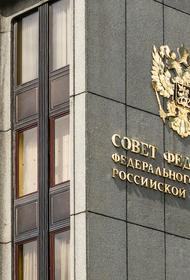 Сенатор Цеков оценил заявление Помпео о том, что Россия является врагом США