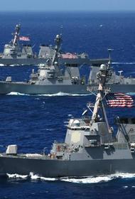 ВМС США делает ставку на небольшие корабли в будущей возможной войне против России и Китая