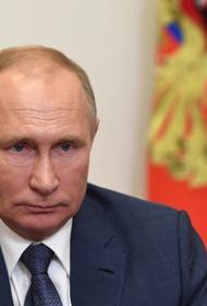 Путин сообщил о случаях заражения COVID-19 в его ближайшем окружении