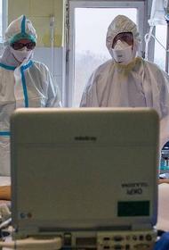В Европе и Австралии обнаружили мутацию коронавируса