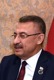 Вице-президенту Турции стало плохо во время выступления на саммите по кибербезопасности