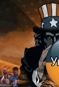 План США по уничтожению народов в действии?  Биологическое оружие ударит по украинцам?