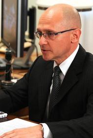 Кириенко возглавил комиссию по оценке работы органов власти в Госсовете РФ