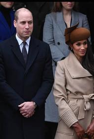 Принц Уильям и герцогиня Кэтрин обменялись рождественскими подарками с принцем Гарри и Меган Маркл