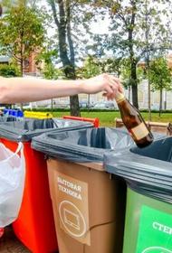 Депутат МГД Метлина: Жители мегаполиса обязаны осознанно относиться к утилизации мусора