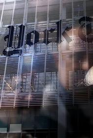Почему в США все СМИ молчат о намерениях Трампа