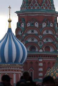 Путин утвердил состав Госсовета РФ в составе 104 человек