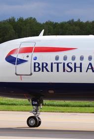 Правительство Латвии «блокирует» воздушное пространство Британии