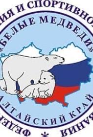 """Алтайские """"Белые медведи» поддержат общефедеральную акцию «Закаленная Россия - сильная страна», которая пройдёт 26 декабря"""