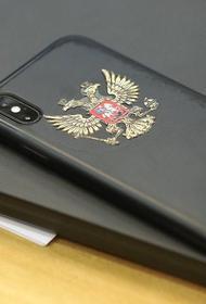 Роуминг между Россией и Беларусью могут отменить в 2021 году