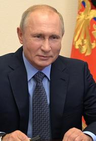 Путин рассказал, что его желание на Новый год – чтобы все были здоровы