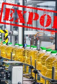 Ученый  в Крыму  считает, что  увеличение экспорта подсолнечного масла в Китай в 2 раза  могло вызвать подорожание продуктов