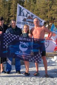 Жители алтайского края поддержали акцию «здоровая Россия - сильная страна»