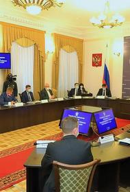 Вопросы модернизации систем теплоснабжения на Кубани подняли на планерке ЗСК