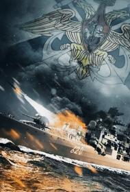 История: роль военно-морского флота в развитии государства российского
