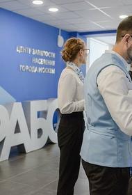 Депутат МГД Гусева: Во время пандемии московские центры занятости раскрыли свой потенциал