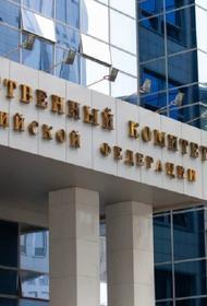 Один из участников нападения на Буденновск в 1995 году получил 12 лет колонии