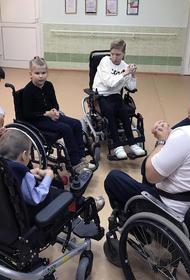 Приняты поправки в закон о получении технических средств реабилитации для граждан с инвалидностью