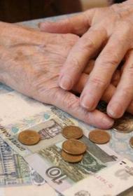 С такими-то ресурсами 40 000 – самая норма. По мнению большинства россиян, пенсия в РФ очень маленькая