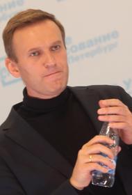 В Центре общественных связей ФСБ России назвали расследование Навального провокацией