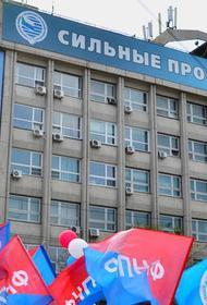 В Хабаровске продолжает работу антикризисная горячая линия профсоюзов