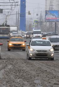 В Москве и области объявили «желтый» уровень погодной опасности до четверга