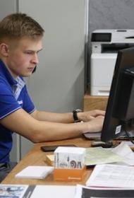 Сергунина: 20 тысяч человек прошли обучение по программам «Онлайн-академии МБМ»