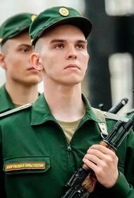 Я бы в армию пошел…