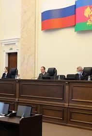 Новый краевой закон поможет формировать благоприятную инвестиционную среду