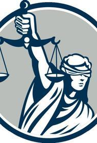 Не отдадите добровольно — задавим судами
