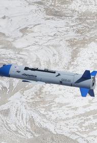 США пока не удается заставить новую беспилотную авиационную систему возвращаться в полете на борт самолета-носителя