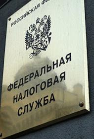 Россиянам не будет грозить судебное преследование за долги по налогам до 10 тысяч рублей