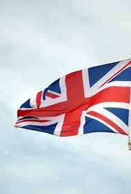 Журналисты заявили, что Лондон пошел на значительные уступки в переговорах c ЕС по торговой сделке